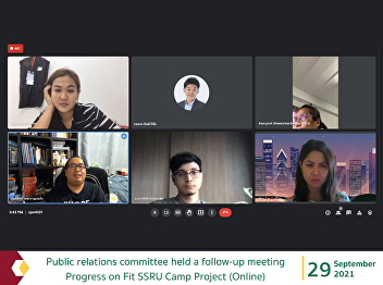 public relations committee held a follow-up meeting Progress on Fit SSRU Camp Project (Online)